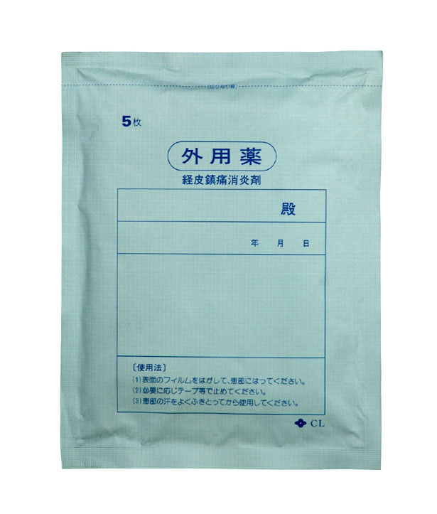 Indomethacin medicated plaster